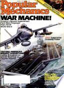 Mar 1990