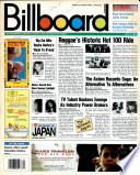 12 Jun 1993