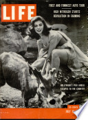 12 Jul 1954