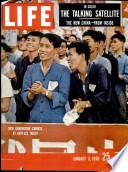 5 Ene 1959
