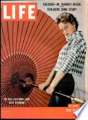 14 Jun 1954