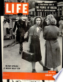 17 Ene 1955