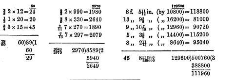 [ocr errors][ocr errors][ocr errors][ocr errors][ocr errors][merged small][ocr errors][ocr errors][ocr errors][ocr errors][ocr errors][merged small][merged small]