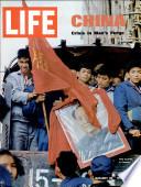 20 Ene 1967
