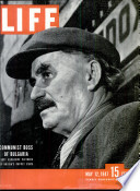 12 May 1947