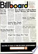 12 Sep 1970